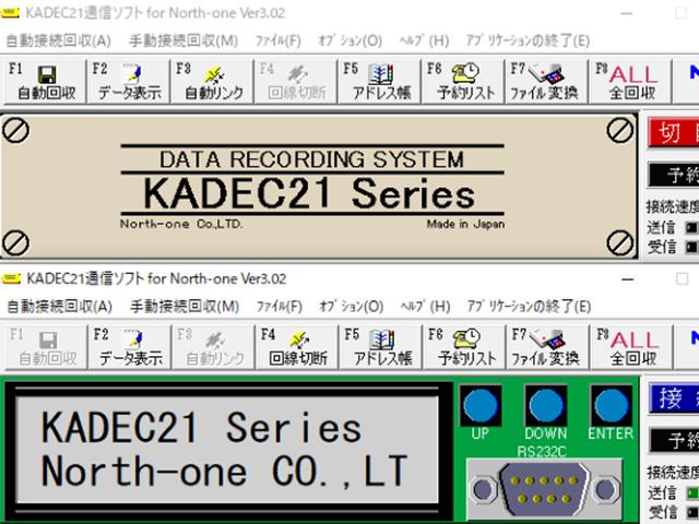 KDC-W04-ST1