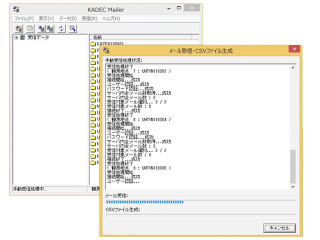 KDC-W05-NET01
